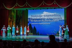 Istoki-Baykal-2017-006