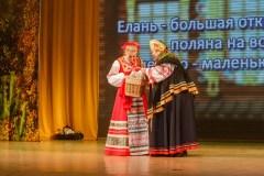 Istoki-Baykal-2017-016