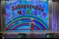 2017-ЛАБОРАТОРИЯ ЧУДЕС
