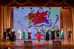 Superstar-2017-001