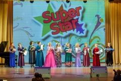 Superstar-2017-031