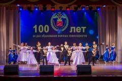 2018-100 ЛЕТ ВОЕННОМУ КОМИССАРИАТУ