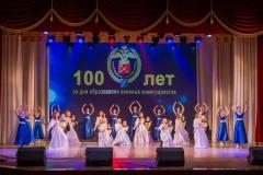 100-let-voenkomatam-2018-002