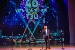 40-let-Tec-2018-003