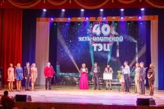 40-let-Tec-2018-015