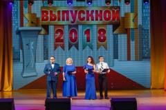 Bal-vypusknikov-2018-038