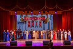 Bal-vypusknikov-2018-045