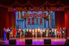Bal-vypusknikov-2018-047