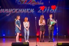 Vypuskniki-2018-003