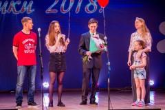 Vypuskniki-2018-011