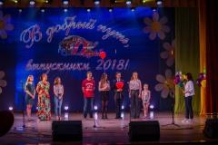 Vypuskniki-2018-015