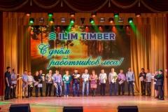 ILIM-TIMBER-DRL-2018-009