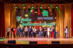ILIM-TIMBER-DRL-2018-011