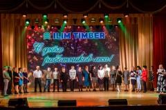 ILIM-TIMBER-DRL-2018-018