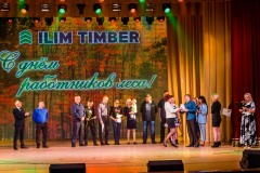 ILIM-TIMBER-DRL-2018-026