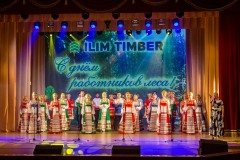 ILIM-TIMBER-DRL-2018-030