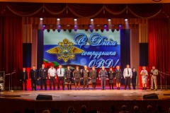 Den-sotrudnika-OVD-2018-16