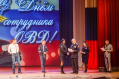 Den-sotrudnika-OVD-2018-29