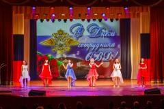 Den-sotrudnika-OVD-2018-36