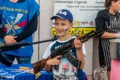 Den-Flaga-Rossii-2018-005