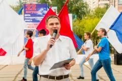 Den-Flaga-Rossii-2018-013