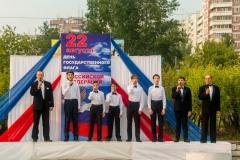 Den-Flaga-Rossii-2018-016