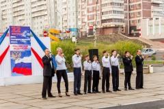 Den-Flaga-Rossii-2018-024
