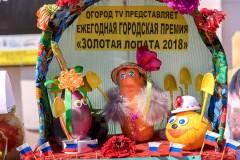 Prazdik-urozhaya-2018-Lobanov-21