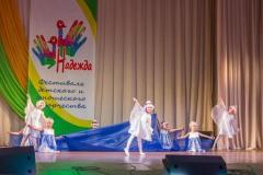 Nadezhda-2018-013
