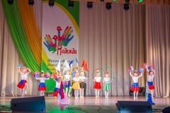 Nadezhda-2018-016