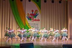 Nadezhda-2018-017