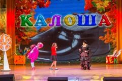 Shkolniy-perepoloh-2018-015