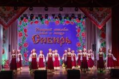 """2019-АНСАМБЛЬ ПЕСНИ И ТАНЦА """"СИБИРЬ"""""""
