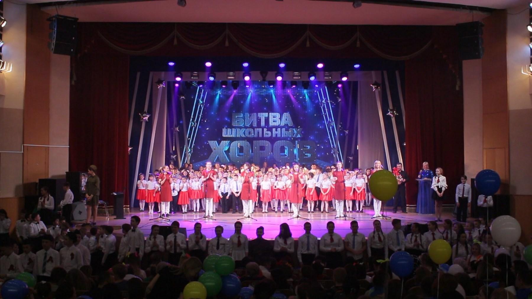 Bitva-scool-hor-2019-14