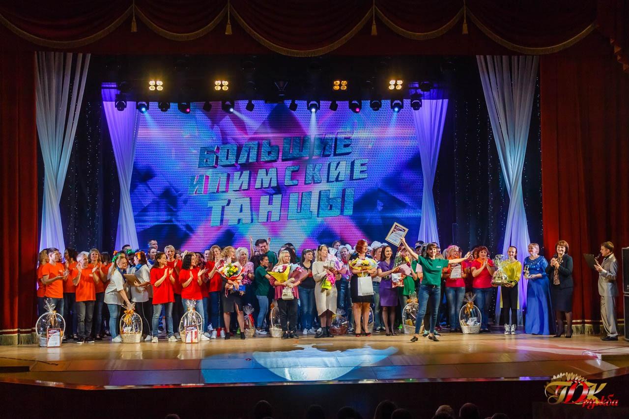Big-ilim-dance-2019-25