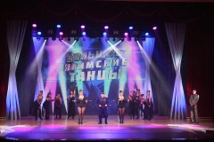 Big-ilim-dance-2019-15