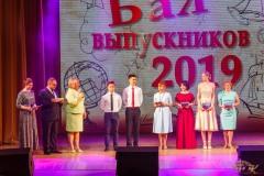 Vypusknoy-2019-002