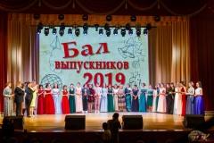 Vypusknoy-2019-011