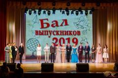 Vypusknoy-2019-012