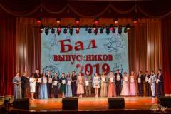 Vypusknoy-2019-019