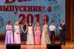 Vypusknoy-2019-021