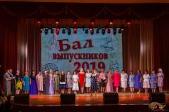 Vypusknoy-2019-025