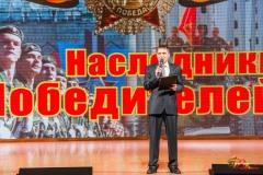 2019-ВЫСТУПЛЕНИЕ ОБЛАСТНОГО АНСАМБЛЯ АФГАНЦЕВ