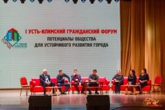 Grajd-Forum-2019-3