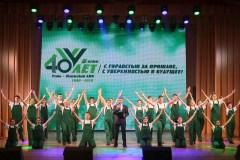 2019-ДЕНЬ РАБОТНИКОВ ЛЕСА
