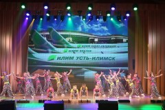Den-rabotnikov-lesa-LPK-2019-03