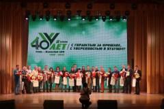Den-rabotnikov-lesa-LPK-2019-05