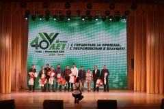 Den-rabotnikov-lesa-LPK-2019-14