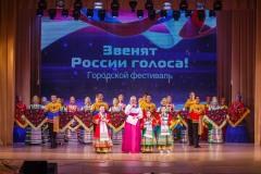 Zvenyat-rossii-golosa-2019-004