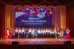 Zvenyat-rossii-golosa-2019-040